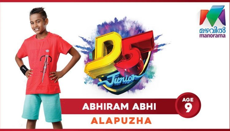 D5 Junior Reality Show On Mazhavil Manorama Launching on 6th April 2019 2