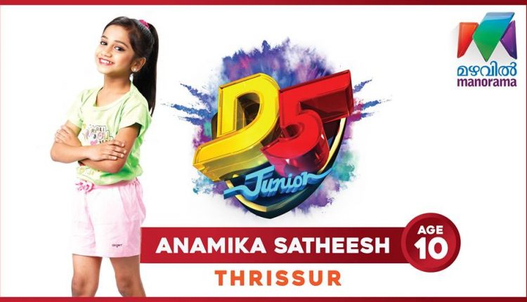 D5 Junior Reality Show On Mazhavil Manorama Launching on 6th April 2019 3