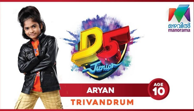 D5 Junior Reality Show On Mazhavil Manorama Launching on 6th April 2019 4