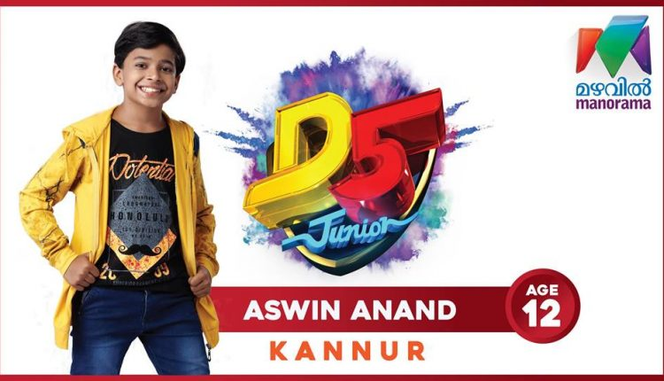 D5 Junior Reality Show On Mazhavil Manorama Launching on 6th April 2019 5