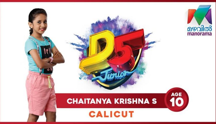 D5 Junior Reality Show On Mazhavil Manorama Launching on 6th April 2019 6