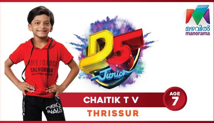 D5 Junior Reality Show On Mazhavil Manorama Launching on 6th April 2019 7