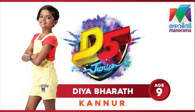 D5 Junior Reality Show On Mazhavil Manorama Launching on 6th April 2019 8