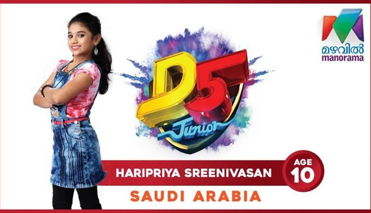 D5 Junior Reality Show On Mazhavil Manorama Launching on 6th April 2019 9
