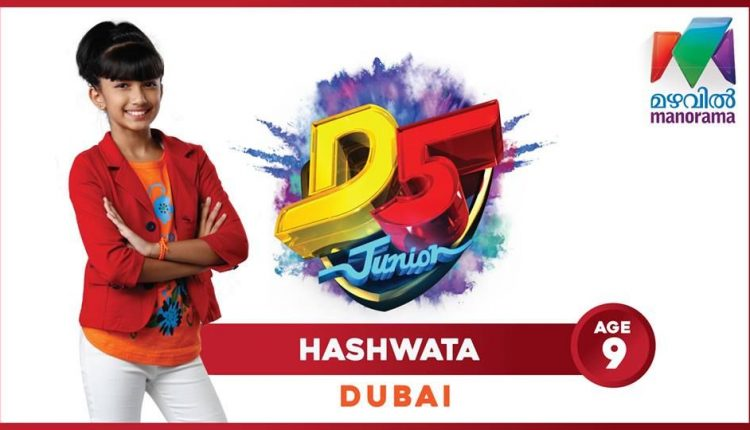 D5 Junior Reality Show On Mazhavil Manorama Launching on 6th April 2019 10