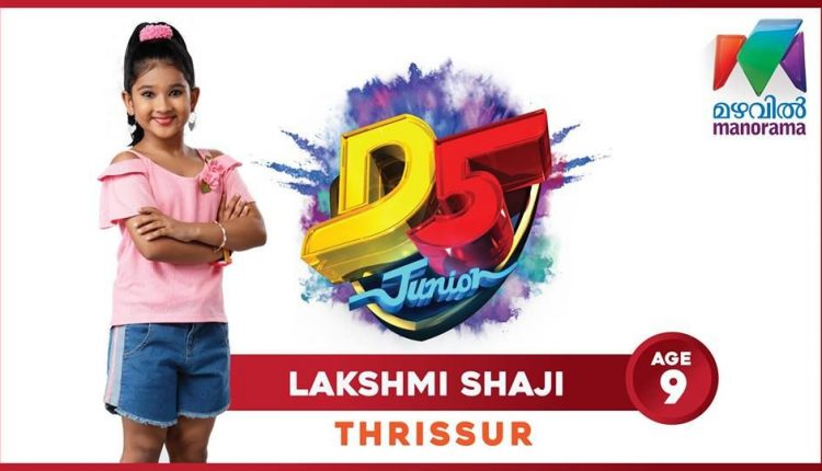 D5 Junior Reality Show On Mazhavil Manorama Launching on 6th April 2019 13