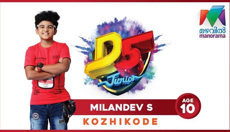 D5 Junior Reality Show On Mazhavil Manorama Launching on 6th April 2019 14