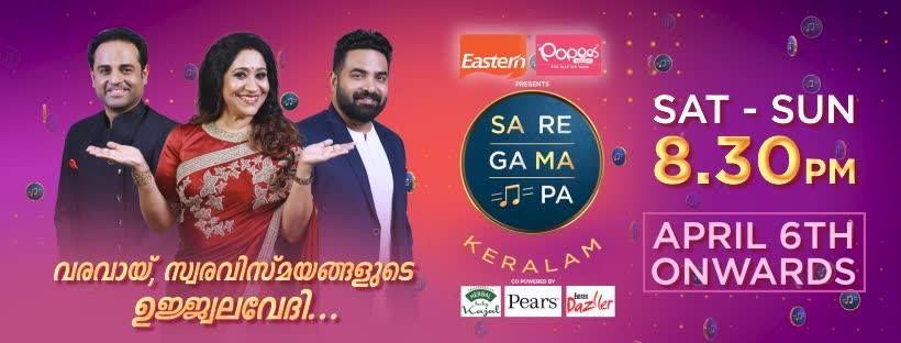 Sa Re Ga Ma Pa Keralam Reality Show TRP Ratings - Week 16
