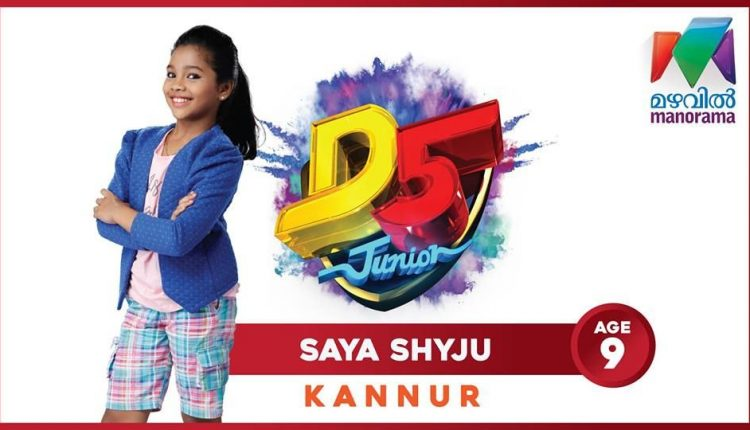 D5 Junior Reality Show On Mazhavil Manorama Launching on 6th April 2019 15