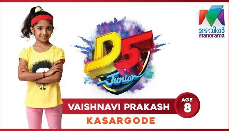 D5 Junior Reality Show On Mazhavil Manorama Launching on 6th April 2019 16
