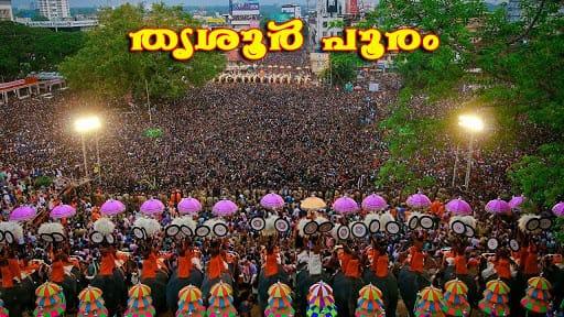 Thrissur pooram live 2019 telecast