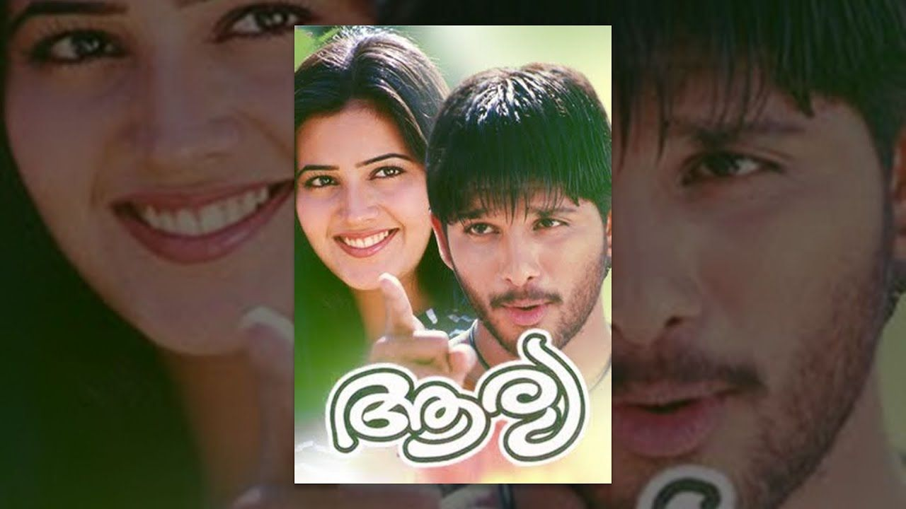 arya malayalam movie telecast on television