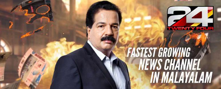 Election Result 2019 Kerala Live Coverage 24 News Malayalam
