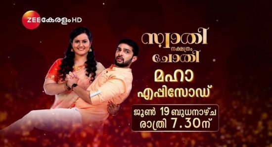 Mega Episode of Swathi Nakshatram Chothi