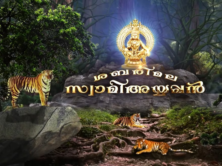 Asianet serials time schedule from 24 June 2019, Vanambadi at 8 PM