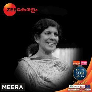 Meera KP Saregamapa Keralam