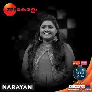 Narayani Gopan