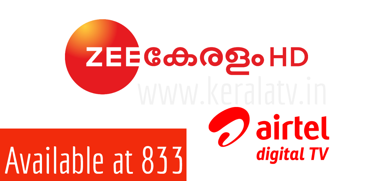airtel digital tv dth added zee keralam hd