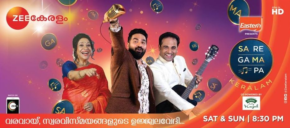 contestants of saregamapa keralam