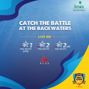 Champions Boat League Live Telecast