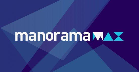 ManoramaMAX App Free