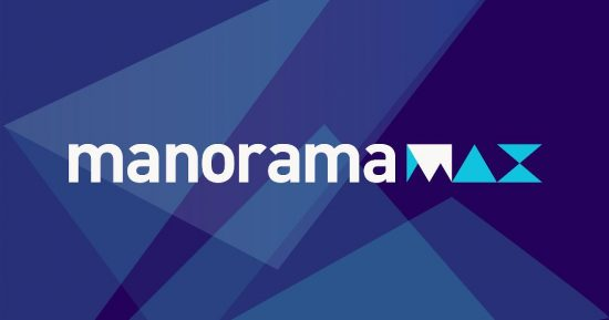Install ManoramaMAX App