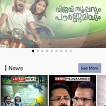 ManoramaMAX App Download from Google Play Store - Mazhavil Serials Online 2