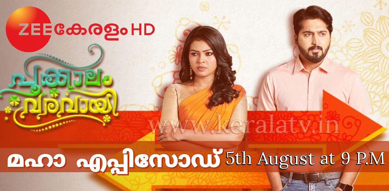 mega episode of malayalam serials