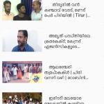 ManoramaMAX App Download from Google Play Store - Mazhavil Serials Online 4