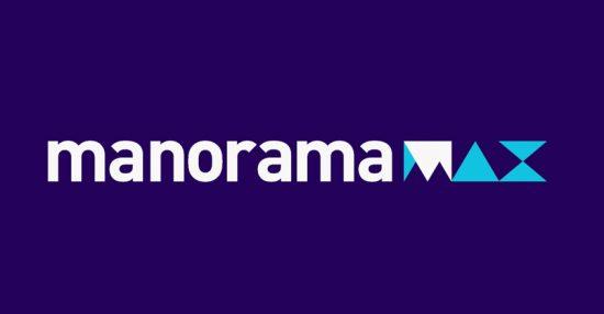 mazhavil manorama online programs at manorama max application