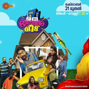 malayalam sitcom shows latest