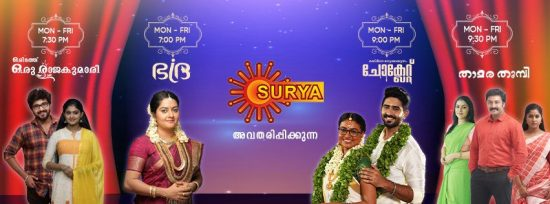 surya tv serials and timing