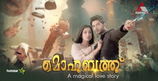 asianet serial Mohabath