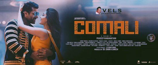 comali malayalam movie