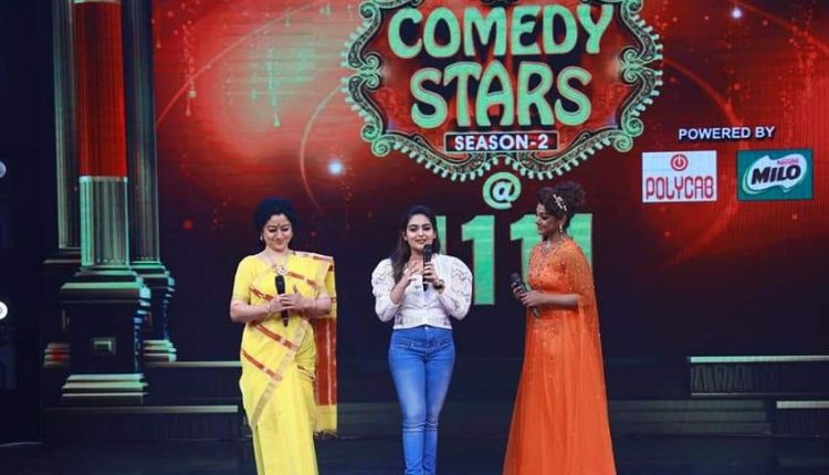 Comedy Stars @ 1111 Mega Stage Show Telecast on Asianet 16th and 17th November at 8.00 P.M 2