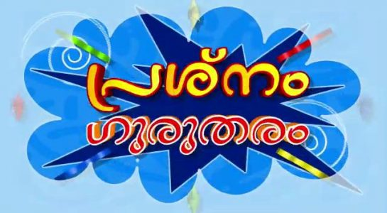 malayalam tv channel latest comedy serials