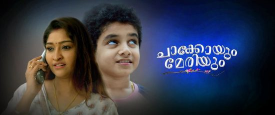 trp ratings of malayalam television shows