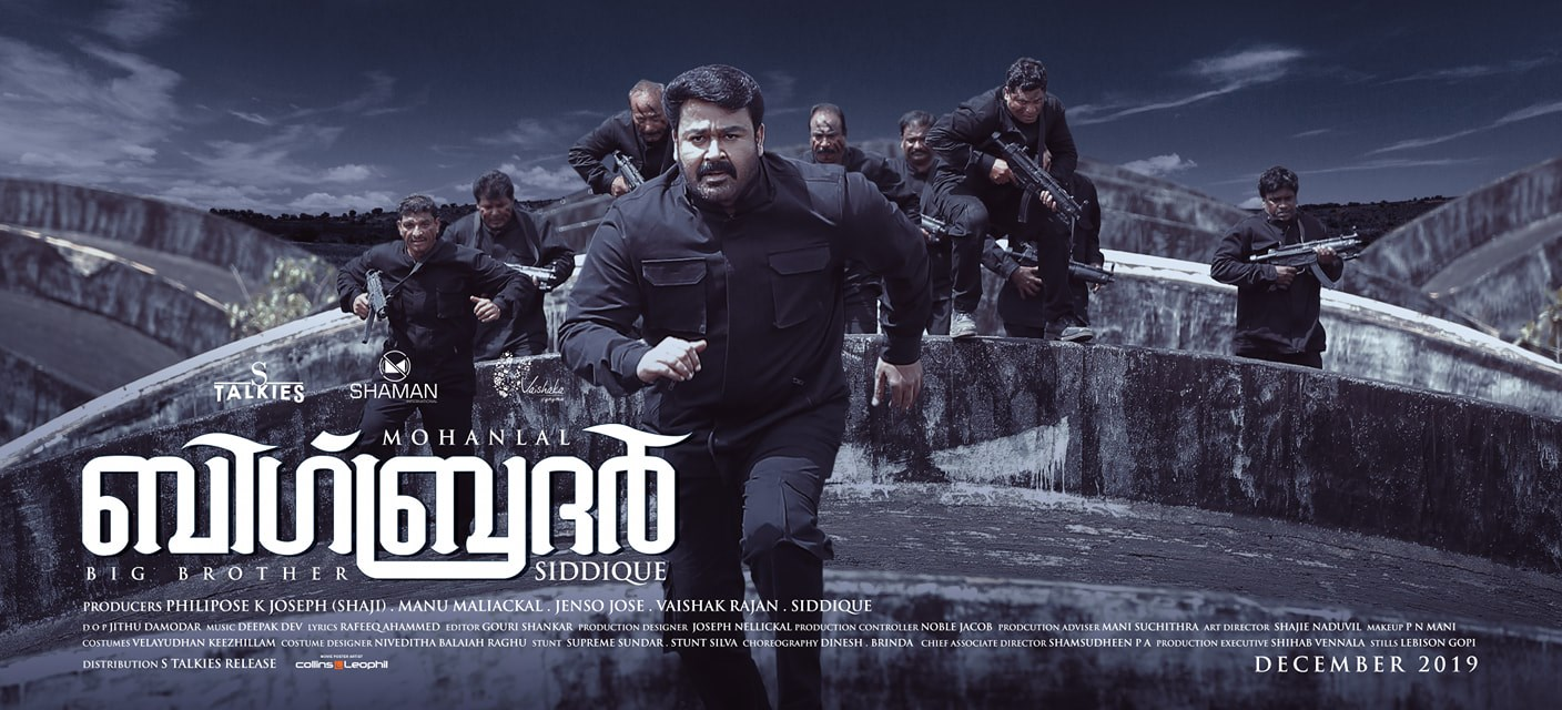 Big Brother Movie is Latest Release of Mohanlal