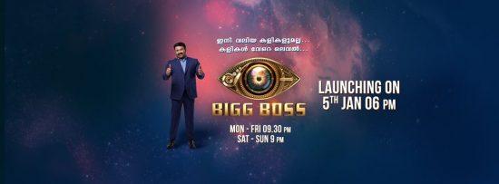 bigg boss season 2 malayalam contestants