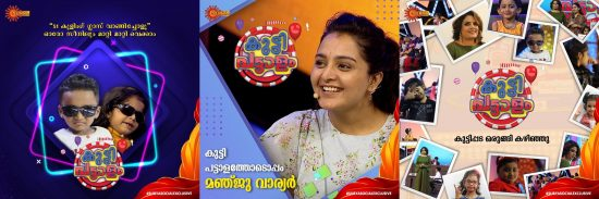 malayalam television channel kids programs