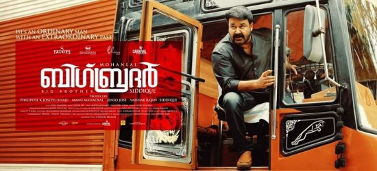 mohanlal latest film big brother