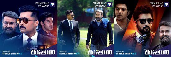 kappan malayalam movie digital premier
