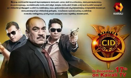 telecast time of malayalam serial cid on kairali tv