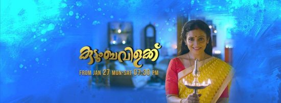most popular malayalam tv program