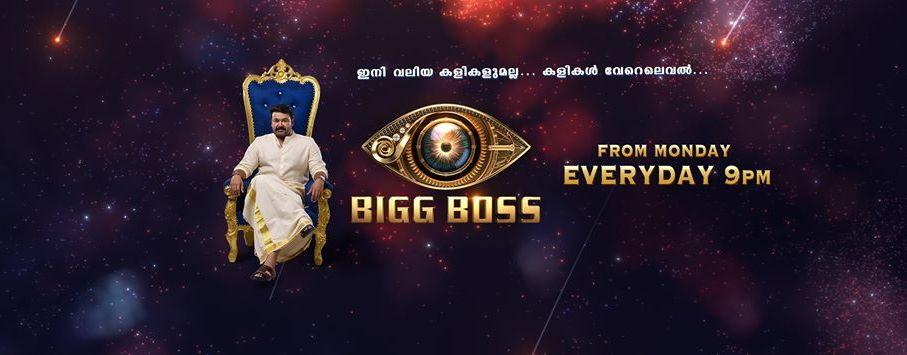 asanet reality show big boss malayalam season 2 telecast time