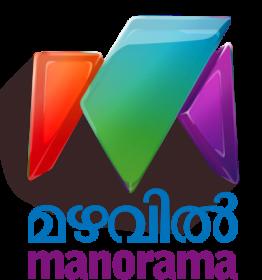 Mazhavil Manorama Logo Download